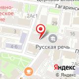 Бе-Ринг Москва