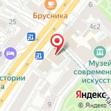 ООО Альфа-Капитал