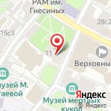 Московская Государственная Творческая Мастерская под руководством Алексея Рыбникова