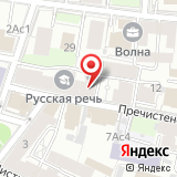 ООО Организатор 87