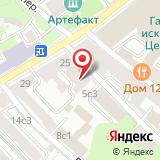 VIP апартаменты Москвы