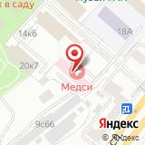 Медицинский центр Управления делами Мэра и Правительства г. Москвы
