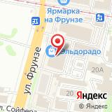 ООО Эксперт-Аналитика