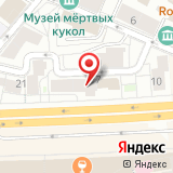 ООО Химчистка №1