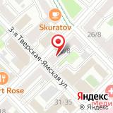 Московское городское казначейство