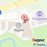 Автомойка на ул. Хачатуряна, 8а
