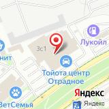 Тойота центр Отрадное
