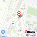 Шмотер.ру
