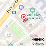 АФНОР Рус