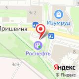 Шиномонтажная мастерская на ул. Пришвина, 6 вл1
