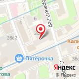 Общественная приемная депутата Государственной Думы РФ Дорохина П.А.