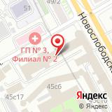 Центр пенсионного обслуживания ГУВД по г. Москве