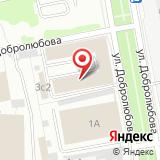 ООО ПАРКТАЙМ
