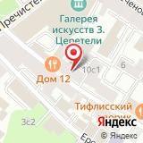 ООО ЧАСОВОЙ ЛОМБАРД ПЕРСПЕКТИВА