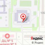 Средняя общеобразовательная школа №249