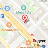 ПАО Банк Развития Казахстана