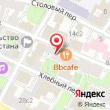 Адвокатский кабинет Маркарьян Р.В.