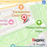 Московская Федерация Кёкусинкай