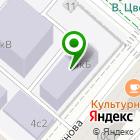 Местоположение компании РУСКАПИТАЛИНВЕСТ
