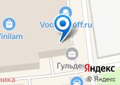AromatneeNet на карте