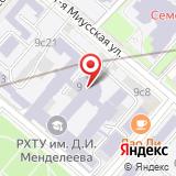 Юридическая клиника РХТУ