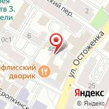 Московский Транспортный Союз