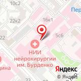 НИИ нейрохирургии им. академика Н.Н. Бурденко РАМН