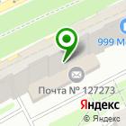 Местоположение компании МосГорУслуга
