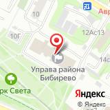 Общественная приемная депутата Государственной Думы РФ Габдрахманова И.Н.