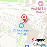 Фольксваген Центр Север