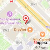 Государственный академический театр им. Моссовета