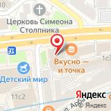 ООО АВТОПАРТНЕР