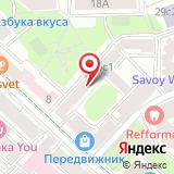 А.Р.С. проект