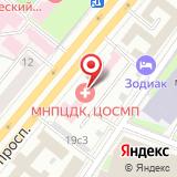 Московский научно-практический центр дерматовенерологии и косметологии