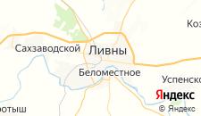 Гостиницы города Ливны на карте