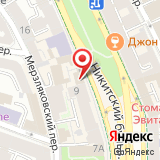 Жарков-тур