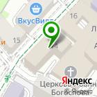 Местоположение компании Московская энергетическая дирекция