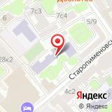 Центр образования №175