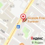 ЗАО ЭКСТЭС-ТРАНСПОРТ