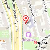Союз журналистов Москвы