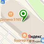 Местоположение компании МосШар