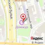 Театр им. С. Параджанова