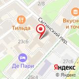 Московский драматический театр им. А.С. Пушкина