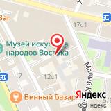 Московский академический театр им. В. Маяковского