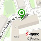 Местоположение компании VoIPnotes