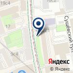 Компания Shar Travel на карте