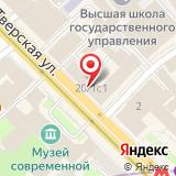 ООО Тверская Тревел
