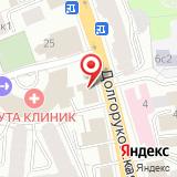 Центр делового сотрудничества на Долгоруковской