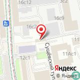 Всероссийский НИИ автоматики им. Н.Л. Духова