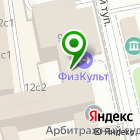 Местоположение компании ФизКульт